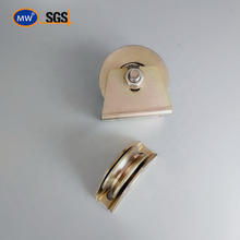 Sliding Gate Wheel